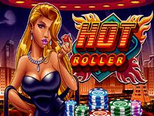 Hot Roller - играть на сайте игрового заведения онлайн